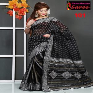 Pure Andy silk Saree || Girls Fashion Bd for Saree